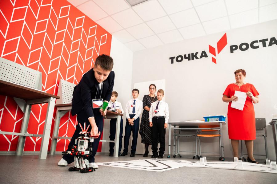 В Тамбовской области создадут Центры с углубленным изучением ряда наук