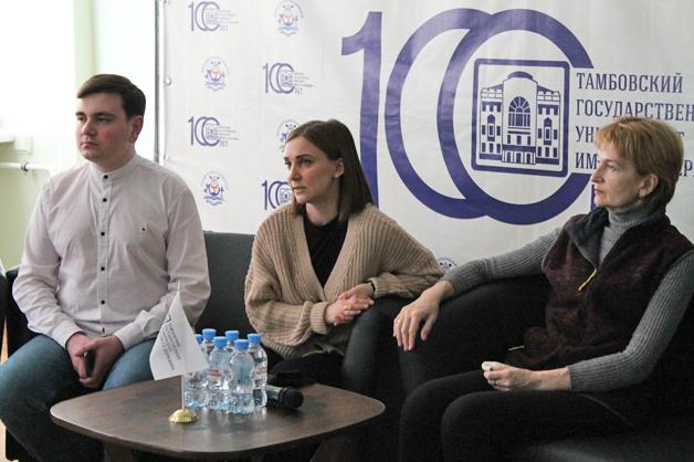 В ТГУ открылся волонтерский центр в сфере культуры