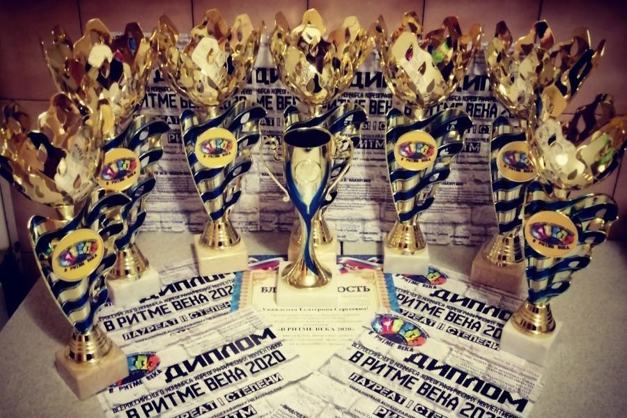 Всероссийский конкурс хореографических коллективов стартовал в Тамбове