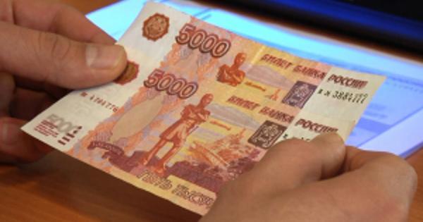 Закончено расследование уголовного дела опопытке сбыта исбыте фальшивых денежных купюр вТамбове