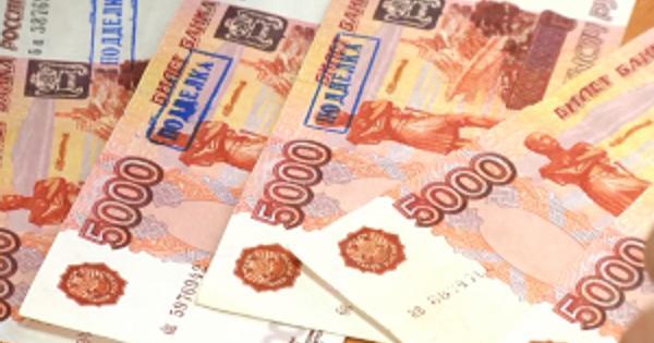 Закончено расследование уголовного дела осбыте фальшивых денежных купюр вТамбове
