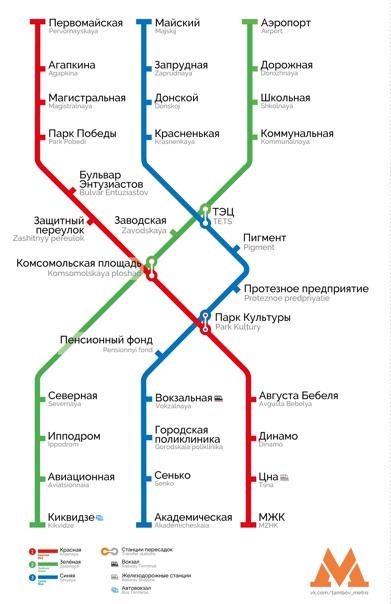 Жители Тамбова задали вопрос по поводу создания в городе метро
