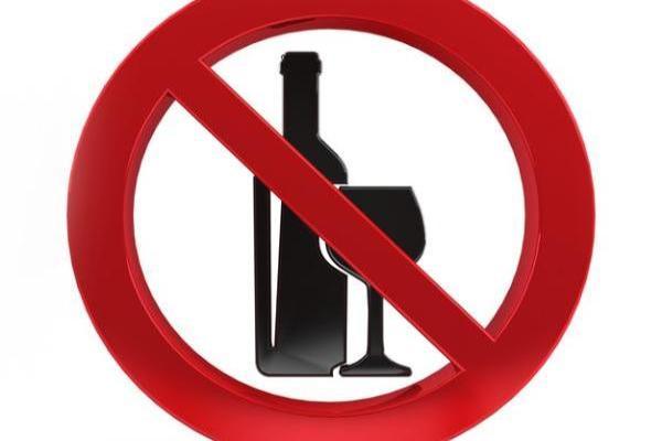 1 мая в Тамбовской области будет полностью запрещена торговля алкоголем