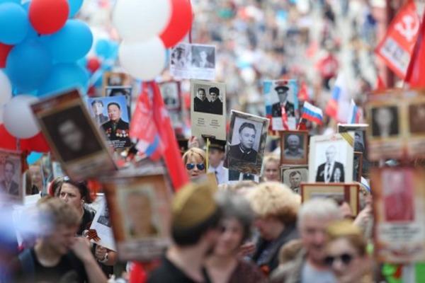 """Акция """"Бессмертный полк"""" 9 мая пройдет в онлайн-формате"""