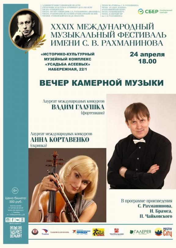 """""""Библионочь"""", премьера спектакля """"Баня"""", пасхальные мастер-классы"""