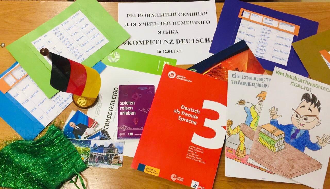 Доцент Тамбовского филиала РАНХиГС приняла участие в образовательном семинаре