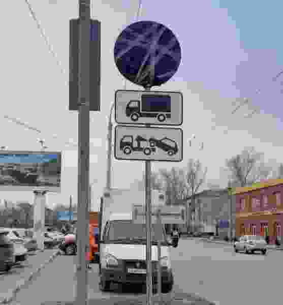 На Астраханской запретят остановку грузового транспорта