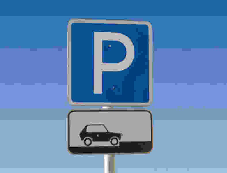 На обсуждениях проектов благоустройства городских территорий жители указали на необходимость парковки