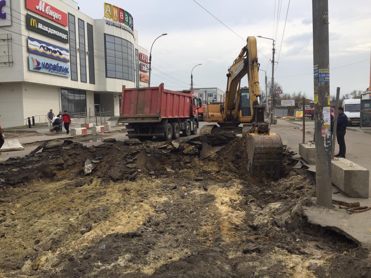 На улице Базарной возобновили ремонтные работы