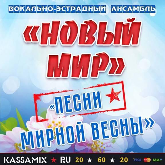"""Открытие сезона в горсаду, концерт группы """"Чёрный вторник"""", сольный StandUp концерт Алексея Щербакова"""