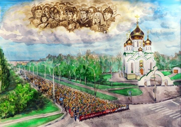 Подведены итоги регионального этапа Международного конкурса, посвященного Дню Победы, «Письмо солдату. Победа без границ»