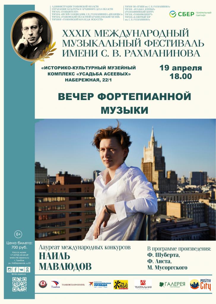 Премьерные спектакли и классический балет в Тамбове: афиша мероприятий от «Блокнот Тамбов». Часть 2