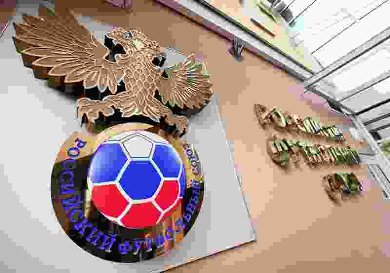 Тамбовская область может остаться без профессионального футбола на 4 года