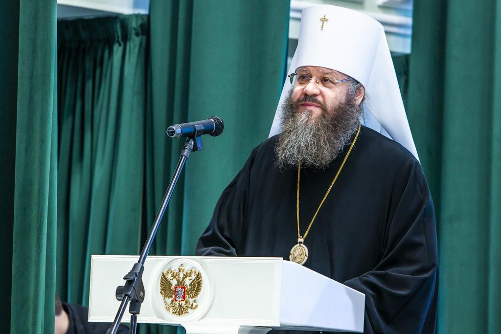 Тамбовский филиал РАНХиГС провёл XXII Всероссийскую краеведческую конференцию