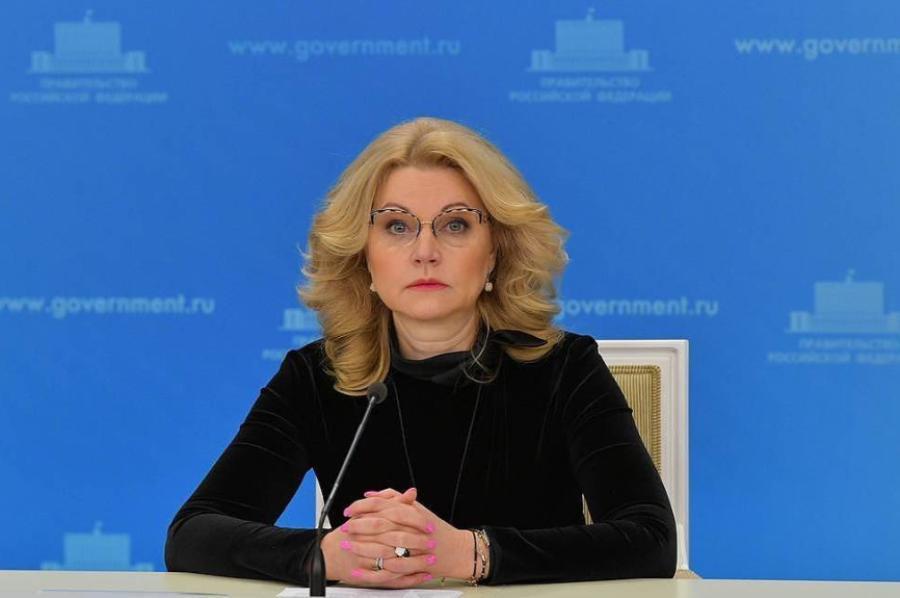 Татьяна Голикова сделала заявление об ограничениях на майские праздники