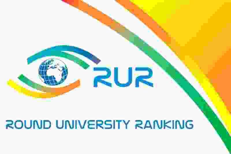 ТГТУ вошёл в рейтинги лучших университетов мира