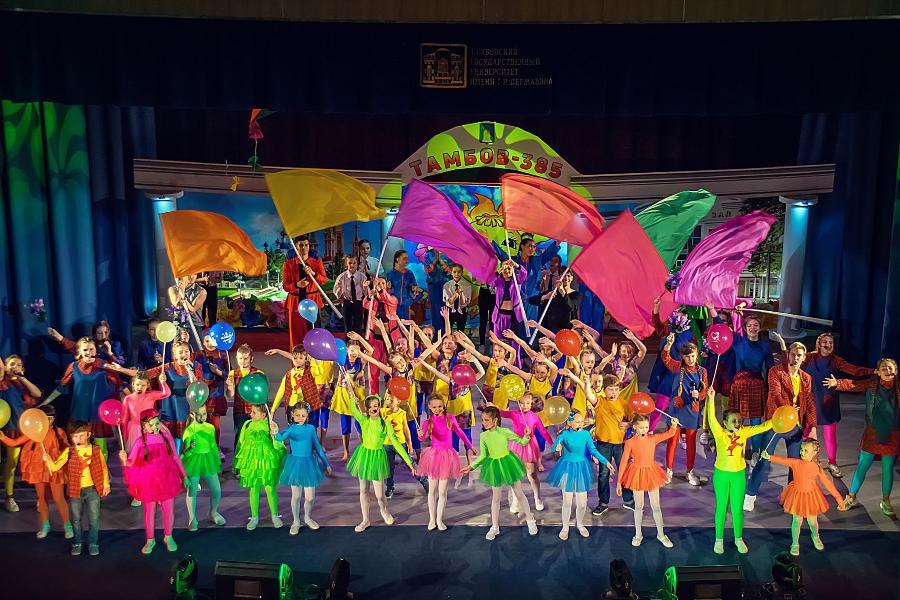 В честь своего юбилея Детская филармония устроила большой концерт