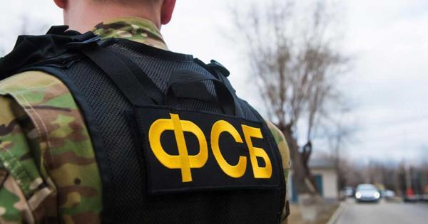 Вдевяти городах России задержали 16сторонников украинских радикалов