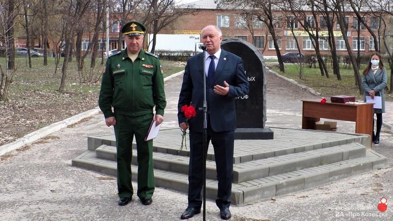 В Котовске почтили память погибших в радиационных авариях и катастрофах
