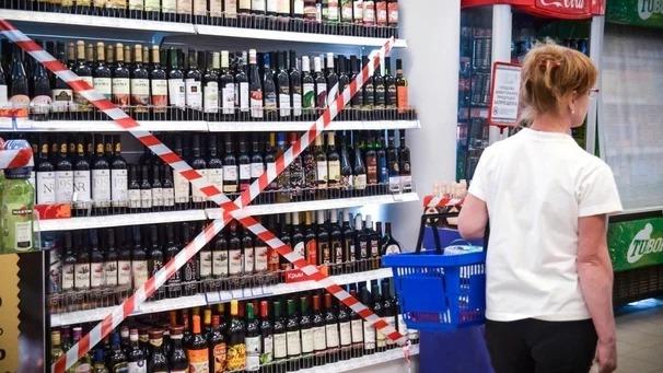 В майские праздники в Тамбовской области запретят продажу алкоголя