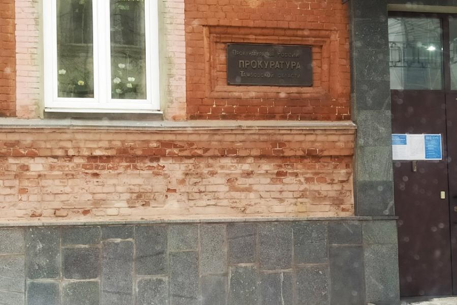 В одном из исправительных учреждений Тамбовской области выявили нарушения противопожарной безопасности