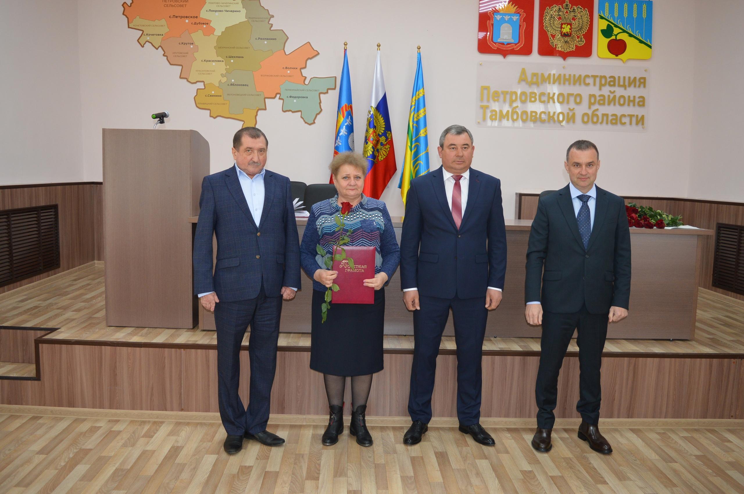 В Петровском районе отметили 25-летие образования районного Совета народных депутатов