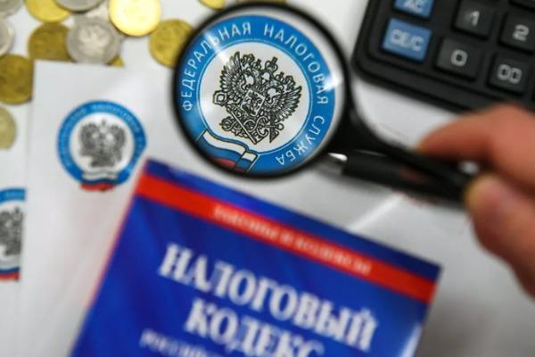 В России могут вернуть отмененный налог