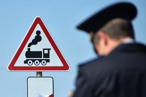 В России наказание за нарушение правил проезда ж/д путей станет жестче