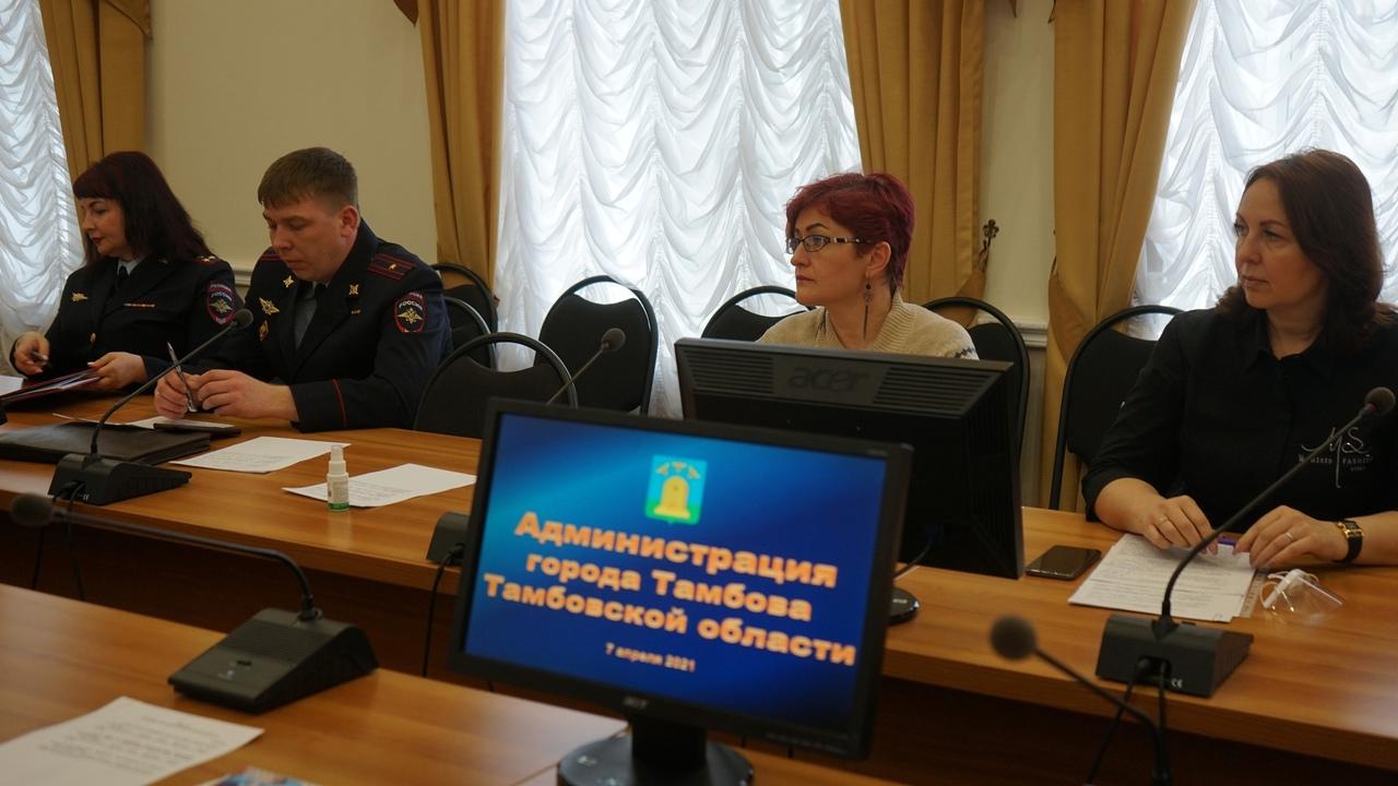 В Тамбове прошло первое заседание городской антинаркотической комиссии