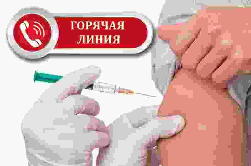 "В Тамбове заработала ""горячая линия"" по прививкам"