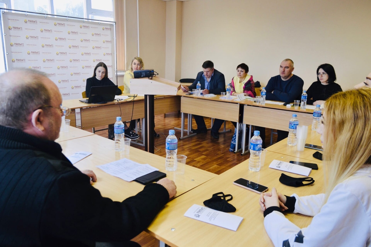 В Тамбовском филиале РАНХиГС состоялся круглый стол