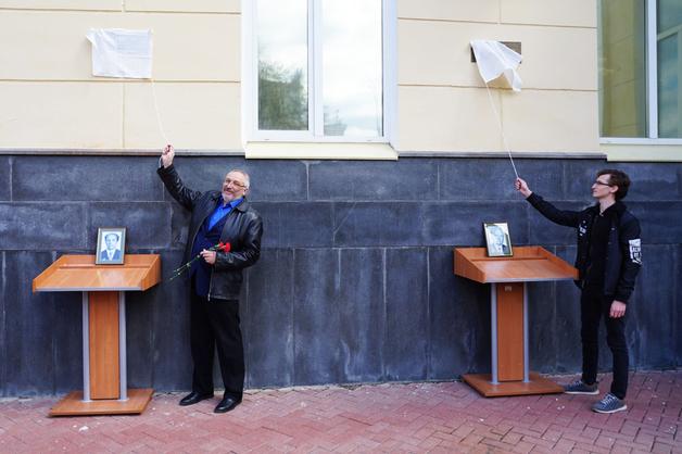 В ТГУ появились памятные таблички выдающимся учёным-географам