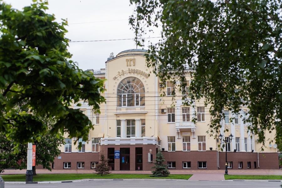 В ТГУ появился Державинский дом научно-образовательных коллабораций