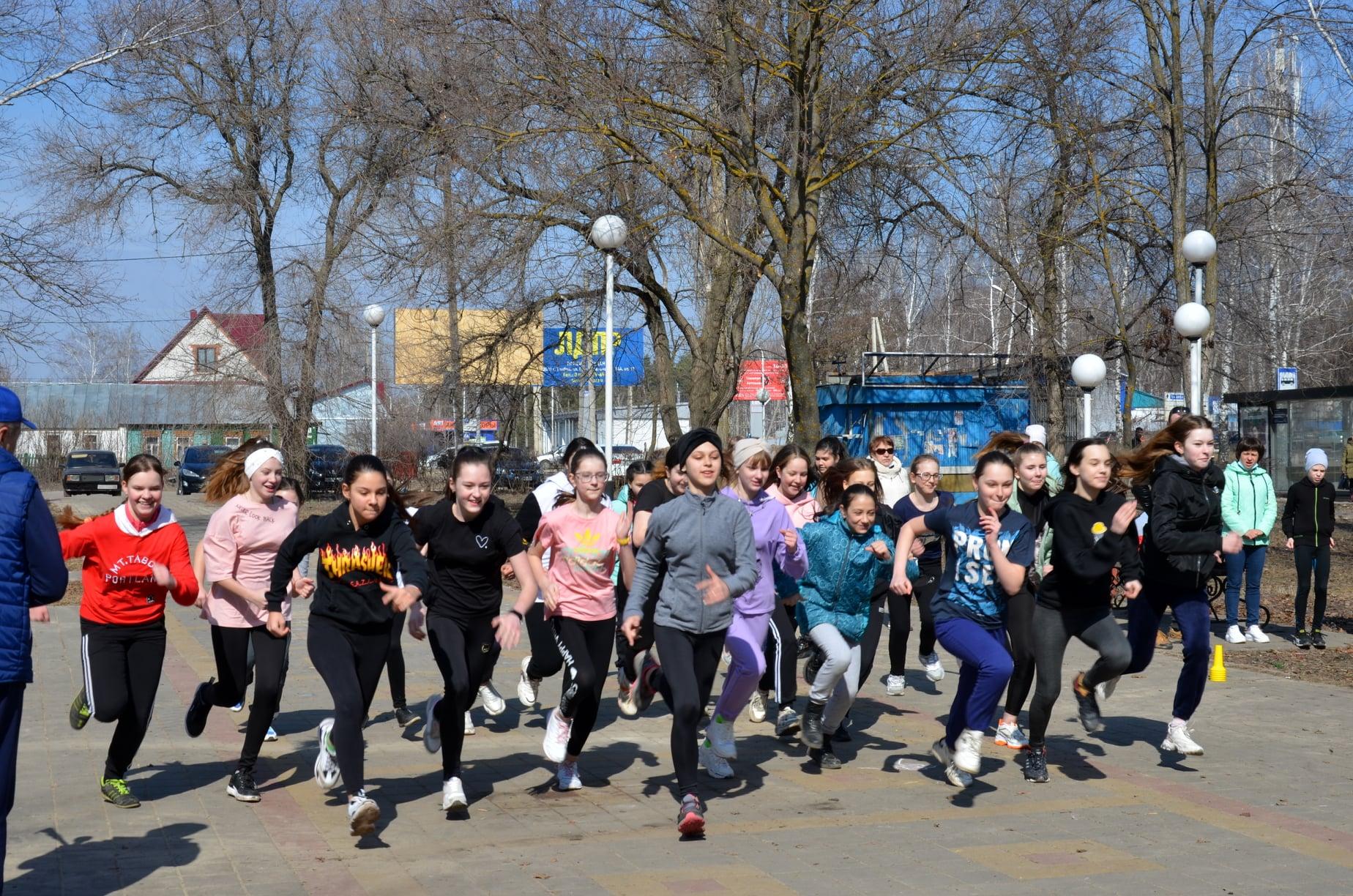 Во Всемирный день здоровья в Рассказово провели спортивные мероприятия