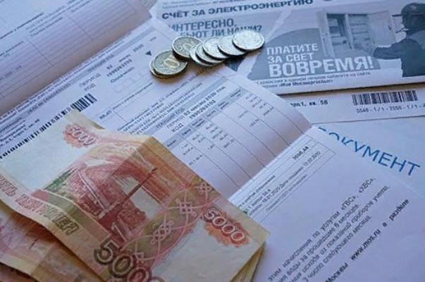 Беззаявительный порядок продления субсидий на оплату ЖКУ прекратил своё действие