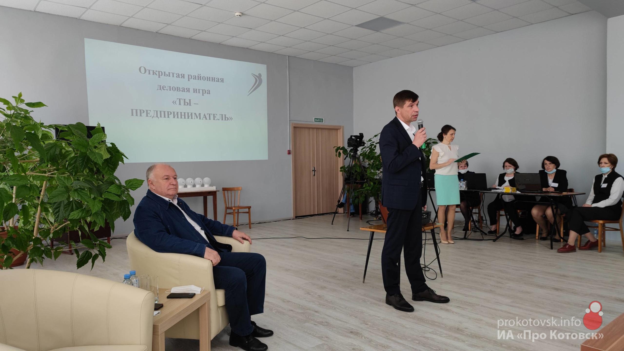 Делегация Котовска прибыла в моногород Пестово для участия в инвестиционном форуме
