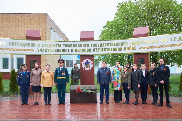 """День Победы в ТГУ отметили """"Марафоном памяти"""""""