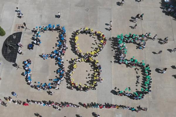 Детские организации Тамбова устроили флешмоб