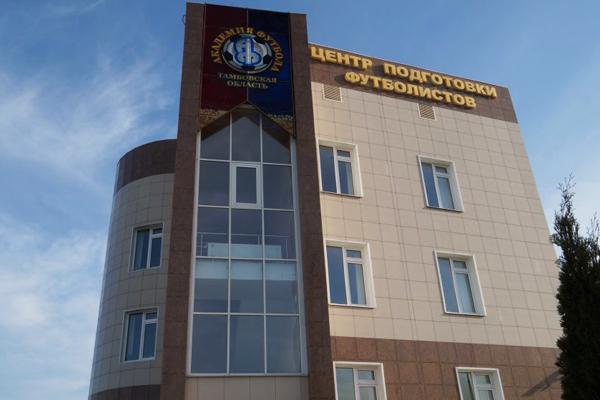 """Команды тамбовской """"Академии футбола"""" сыграли в трёх турнирах за выходные"""