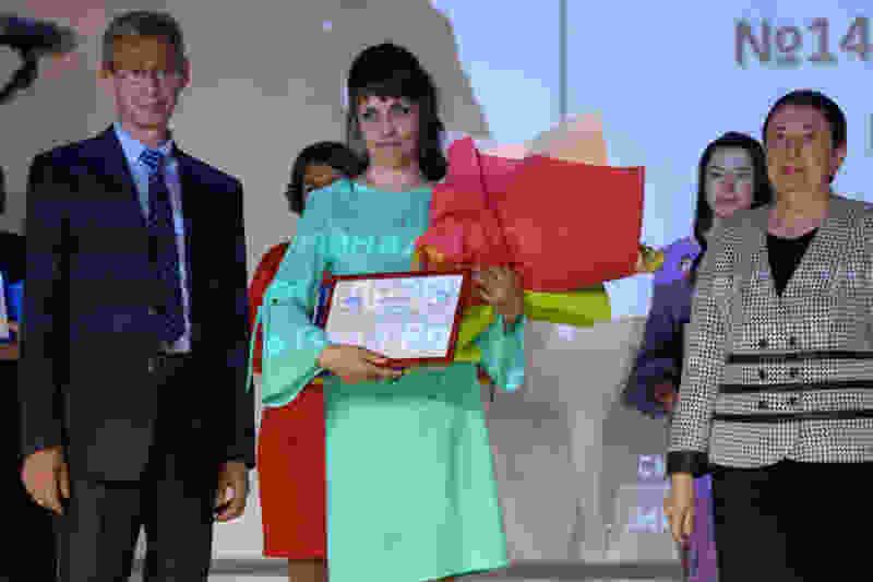 Лучшим воспитателем года стала педагог из Котовска