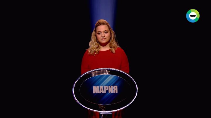 Менеджер из Тамбова стала финалисткой шоу «Слабое звено»