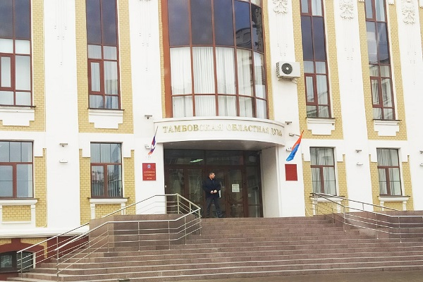 На мультимедийную систему в здании Тамбовской областной думы потратят более миллиона рублей