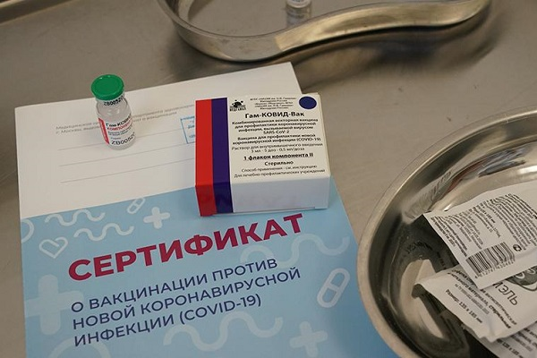 На вакцинацию населения от коронавируса дополнительно выделят 26 млрд рублей