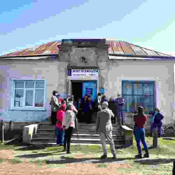Неизвестные запугивают жителей Дегтянского сельсовета ядовитыми отходами