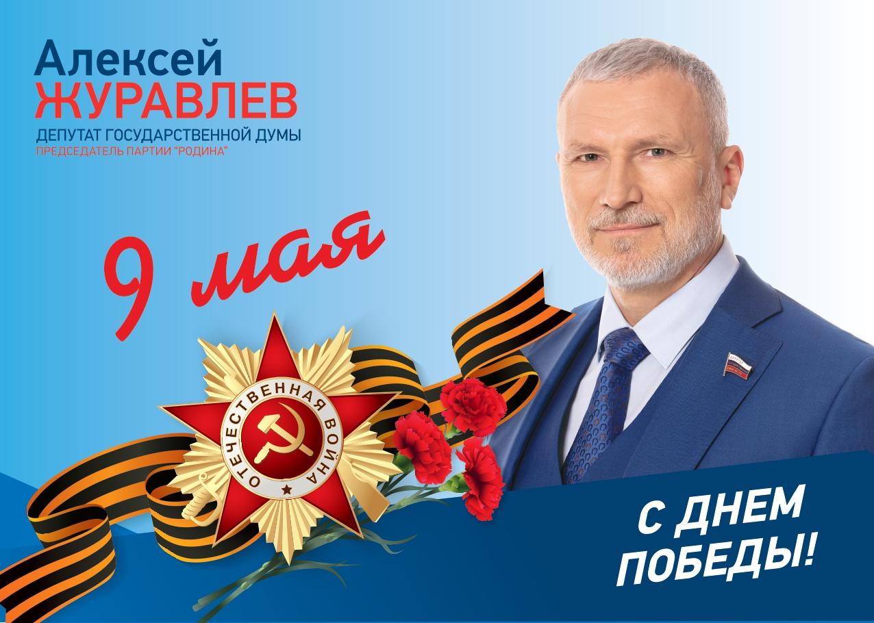 Неожиданными сладкими подарками поздравил тамбовчан с праздником Великой Победы Алексей Журавлев