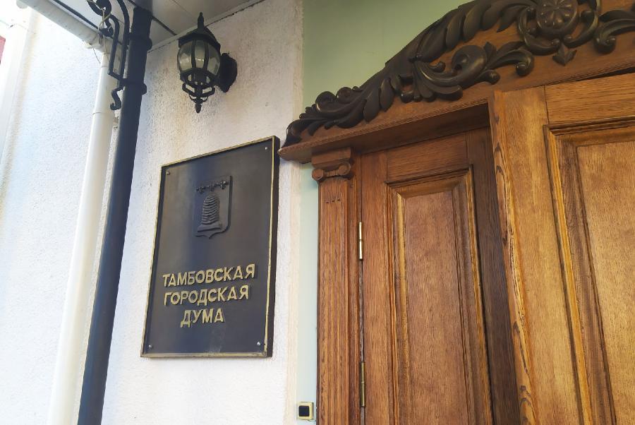 Обзор за неделю: новый вице-губернатор, продажа дворянской усадьбы, доходы депутатов Тамбовской гордумы
