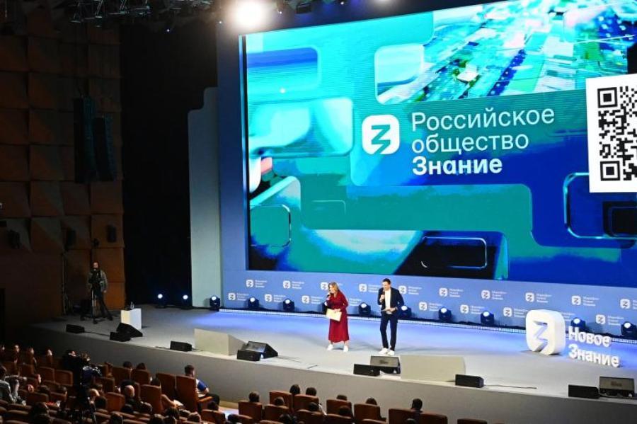"""Онлайн-трансляции марафона """"Новое знание"""" набрали 40 миллионов просмотров"""