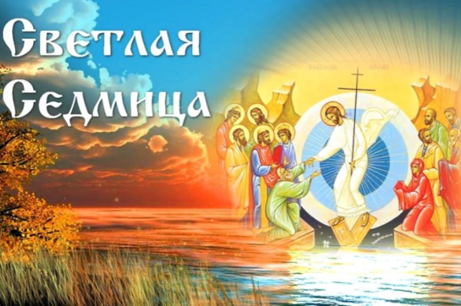 Православные тамбовчане отмечают Светлую Седмицу