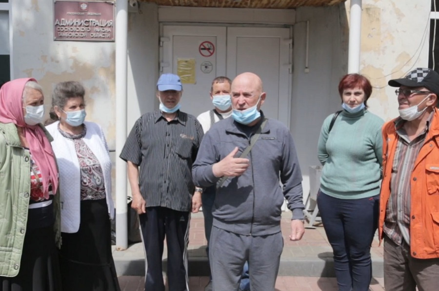 """Публичное мероприятие в администрации Сосновского района участники назвали """"процедурой унижения"""""""