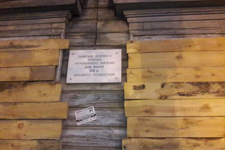 Собственника хотят обязать восстановить сгоревший дом-памятник культуры в центре Тамбова